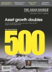 Issue 114: Asset growth doubles