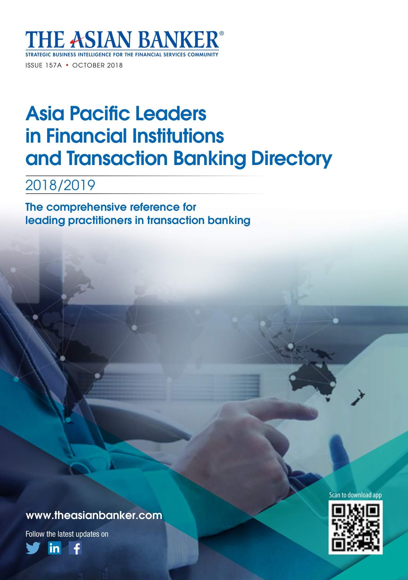 The Asian Banker Publication Online | The Asian Banker