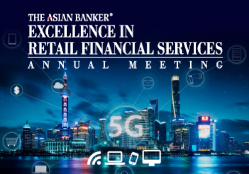 Excellence in Retail Financial Services Annual Meeting 2021